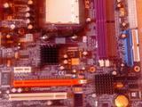 ECS RS485M-M amd socket am2+ Кулер
