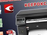 Печать текста, фото, дизайн, заправка картриджей