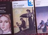 Пушкин, Чехов, Тургенев, Достаевский, Толстой