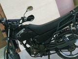 Мотоцикл Ирбис Интрудер
