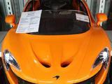 Электромобиль McLaren p1
